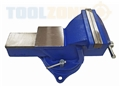 "Toolzone 6"" Hq Swivel Base Bench Vice"