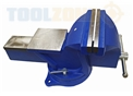 "Toolzone 8"" Hq Swivel Base Bench Vise"